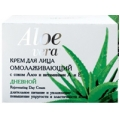 Aloe Vera - Rejuvenating Day Cream w/ Vitamin A and E