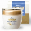 Collagen - Cream-Matrix for Dry and Normal Skin