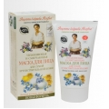 Face Mask Moisturizing and Soothing for dry/sensitive skin
