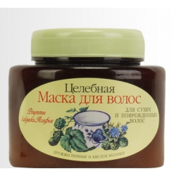 Hair Mask w/ brewer's yeast and sour milk for dry hair