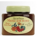 Hair Mask w/ peppermint, ashberry and marigold for all hair
