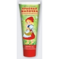 Red Ridding Hood - children's cream