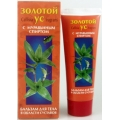 Basket Plant with Formic Spirit - Balsam for Body