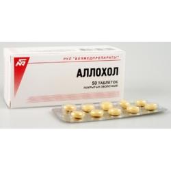 Allochol - Herbal Supplement #50
