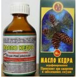 Cedar Oil for food
