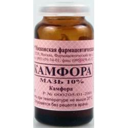 Camphor Ointment