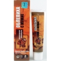 Sea-Buckthorn and Mummyo - Cream-Balsam