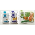 Children's Soap 100g